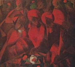Гранатовая чайхана